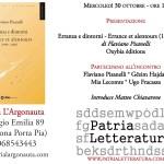 """Eventi PL: Presentazione di """"Erranza e dintorni"""" di Flaviano Pisanelli # Interventi di Mia Lecomte, Gëzim Hajdari & Ugo Fracassa"""